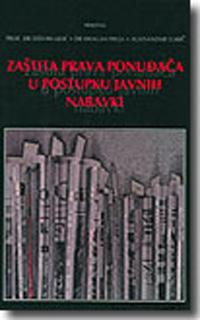 1201090282_GS9_nabavke