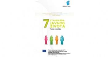7 standarda