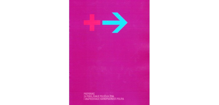 Preporuke za poboljsanje polozaja zena i unapredjenje ravnopravnosti  polova (2012.)