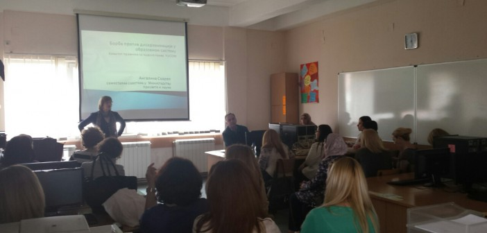 Workshop with students and teachers in the Economic-trading School in Novi Pazar