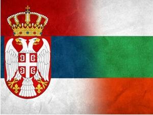 Srbija & Bugarska