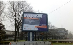Billboard on the plateau in front of the City municipality of New Belgrade