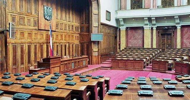 Serbian parliament Wikimedia Commons ButrosButrosGali 640-2