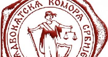Advokatska-komora-Srbije
