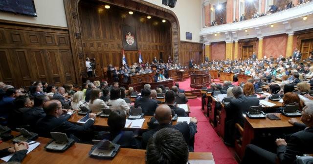Serbian Parliament Koca Sulejmanovic EPA 640