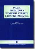 Prava Pripadnika Etničkih, Verskih I Jezičkih Manjina